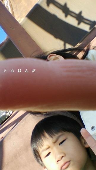 2014.11.22 49.jpg